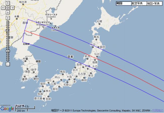 1883年10月31日-東北地方で7分台の金環日食|年代別の日食一覧表